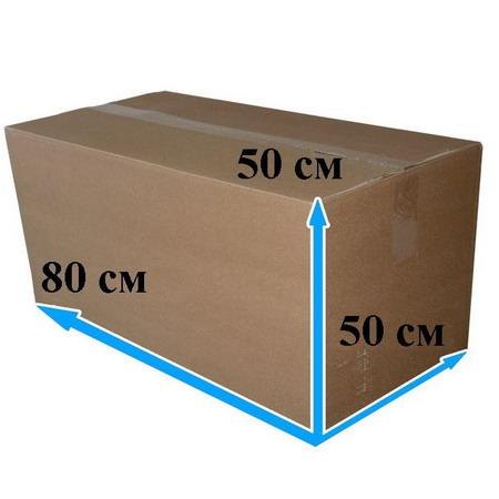 Пятислойный короб 200