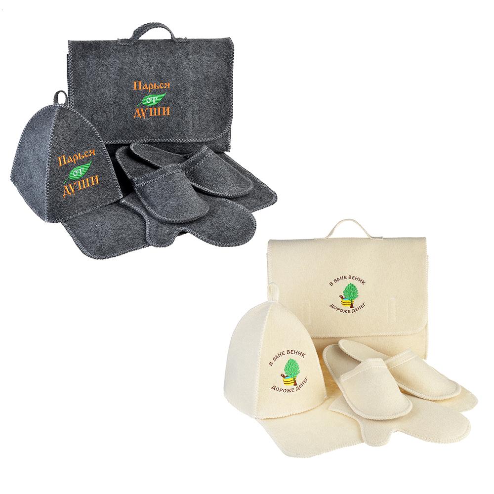 Набор банный Портфель 5 пр: шапка, коврик, варежка, тапочки, 30% шерсть, 70%полиэфир, белый, серый