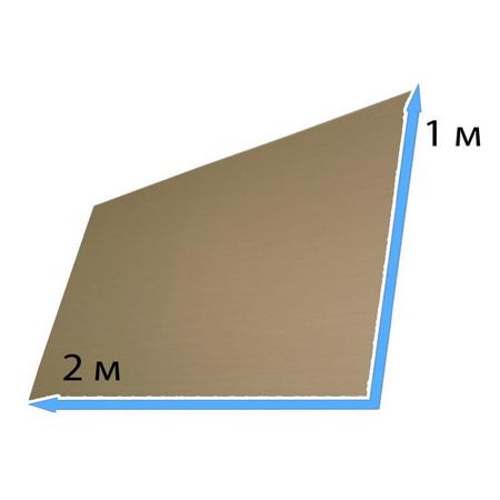 Гофрокартонный лист 1*2 м