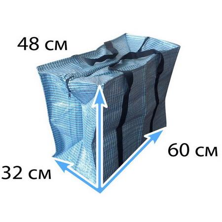 Сумка хозяйственная 2-ой полипропилен №2 L