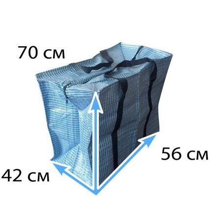 Сумка хозяйственная 2-ой полипропилен №3 XL