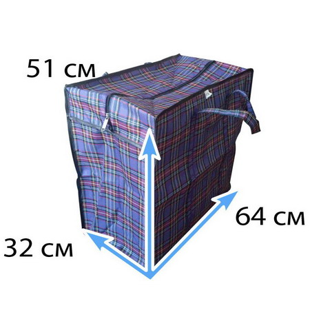 Сумка баул матерчатый полипропилен XL