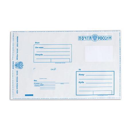 Почтовый пакет почта России 320х355
