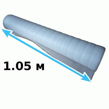 Вспененный полиэтилен 3мм*1,05м