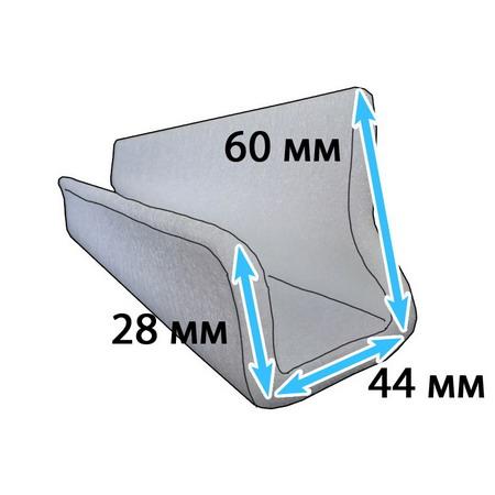 Защитный профиль для перевозки мебели 44*60/28