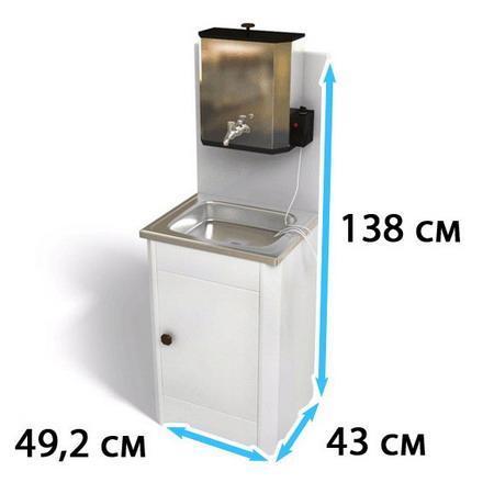 Умывальник «Мойдодыр» с водонагревателем на 20 литров