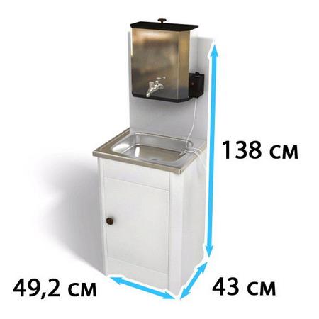 Умывальник «Мойдодыр» с водонагревателем на 15 литров