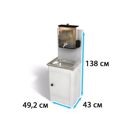 Умывальник «Мойдодыр» с водонагревателем на 25 литров