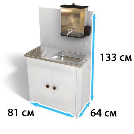 Умывальник ″Дуэт″ с водонагревателем на 25 литров