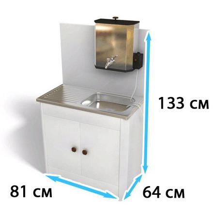 Умывальник ″Дуэт″ с водонагревателем на 15 литров