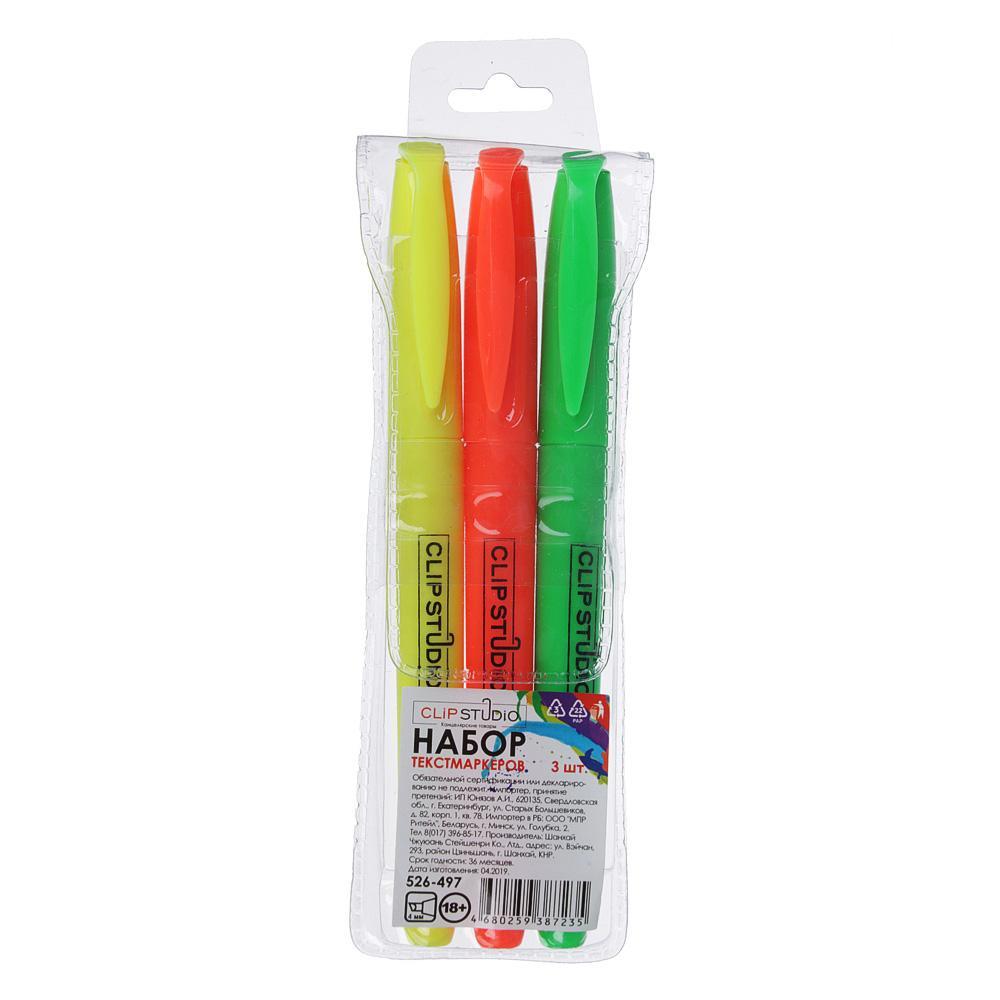 ClipStudio Набор маркеров-выделителей, 3 цвета, круглый корпус, скош. наконечник, 4мм, в ПВХ пенале
