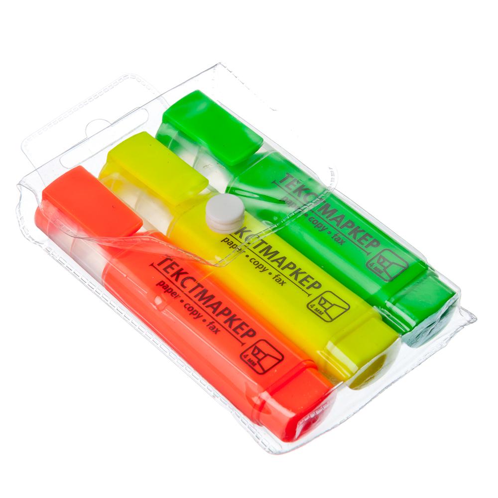Набор маркеров-выделителей, 3 цвета, плоский корпус, скошенный наконечник, линия 4мм, в ПВХ пенале