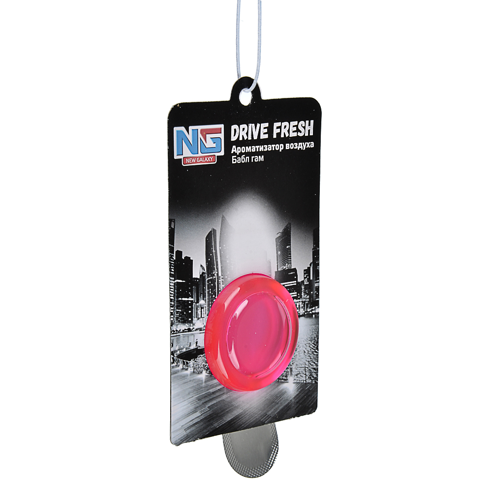 NEW GALAXY Ароматизатор воздуха мембрана Drive Fresh, бабл гам