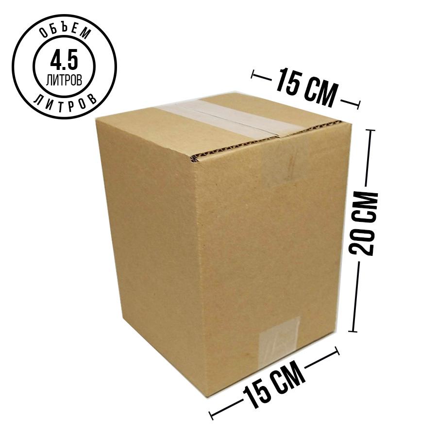 Гофрокороб -4,5- литров