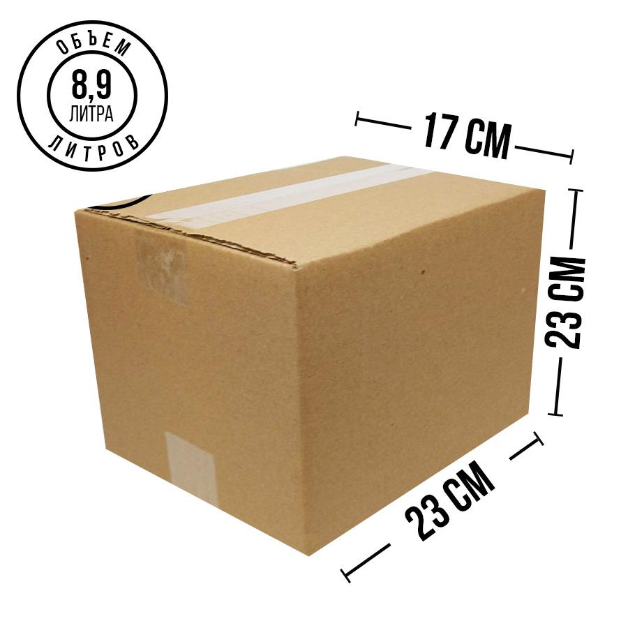 Гофрокороб 8,9 литров