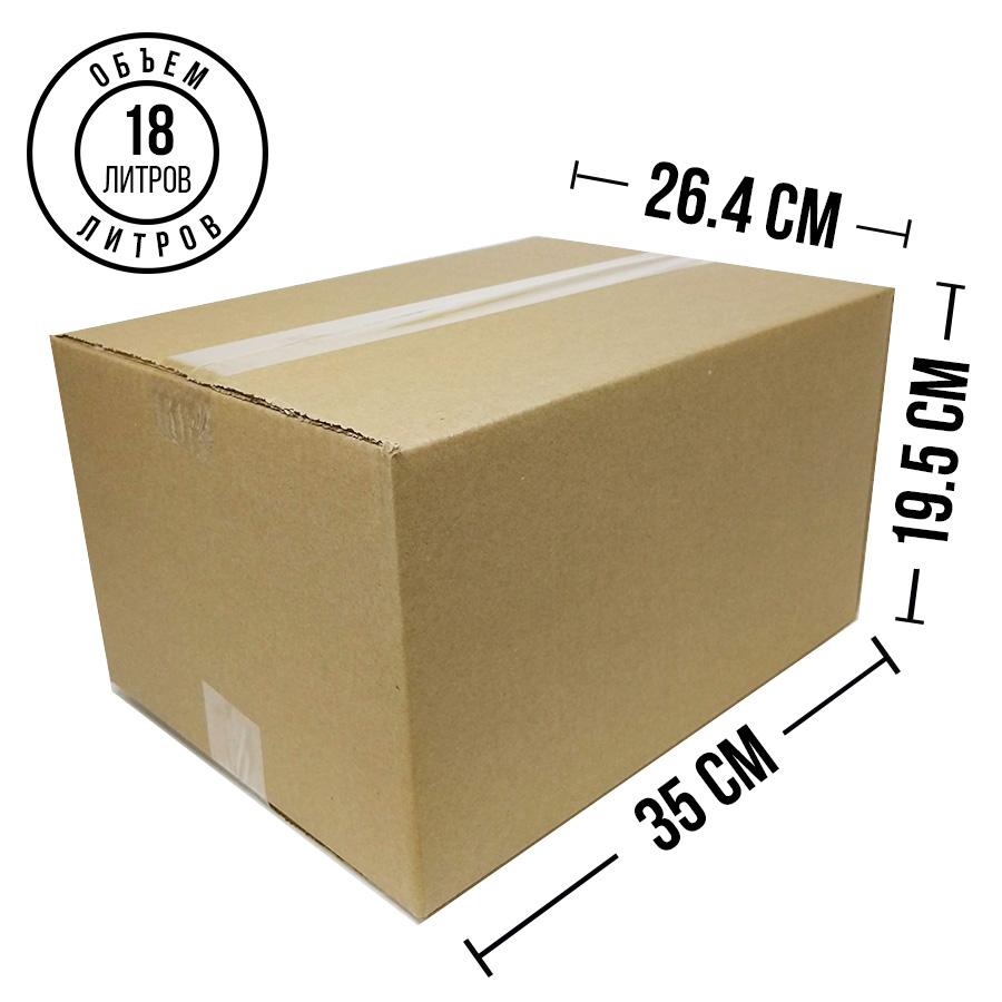 Гофрокороб 18 литров