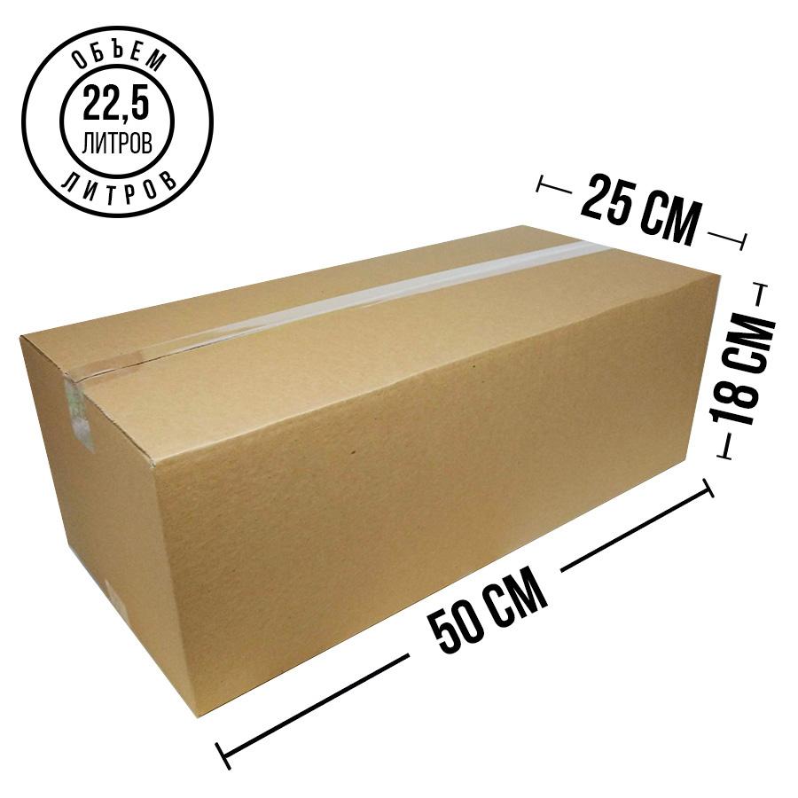 Гофрокороб 22,5 литров
