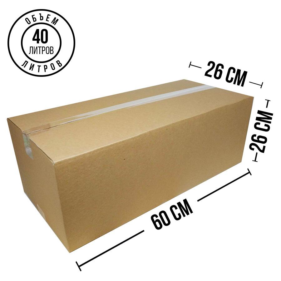 Гофрокороб 40 литров