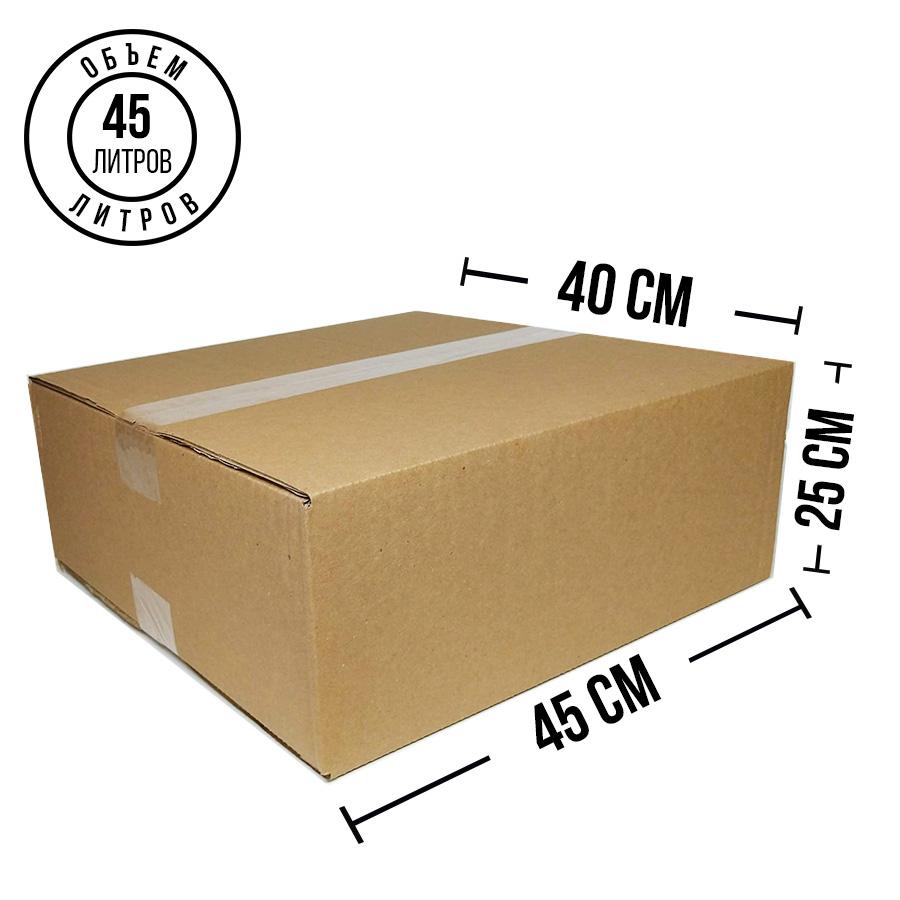 Гофрокороб 45 литров