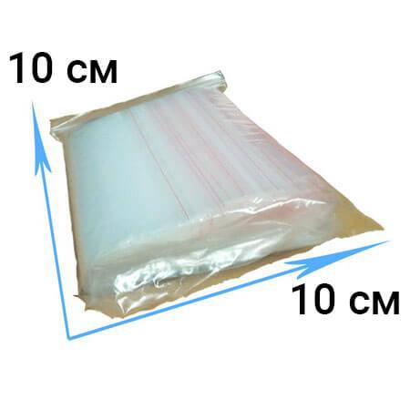 Пакеты ZIP-LOCK- 10*10