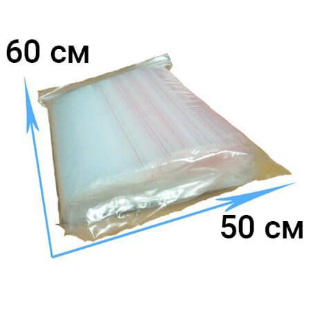 Пакеты ZIP-LOCK- 50*60