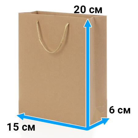 Пакет крафт с ручками 15 см 20 см 6 см бурый