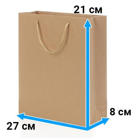 Пакет крафт с ручками 27 см 21 см 8 см бурый