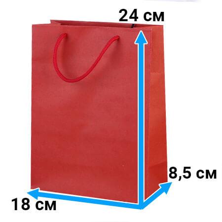 Пакет крафт с ручками 18см 24 см 8,5 см красный