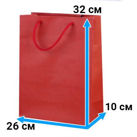 Пакет крафт с ручками 26 см 32 см 10 см красный