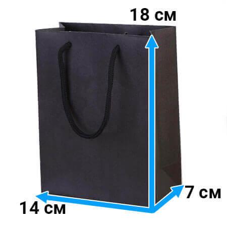 Пакет крафт с ручками 14 см 18 см 7 см черный