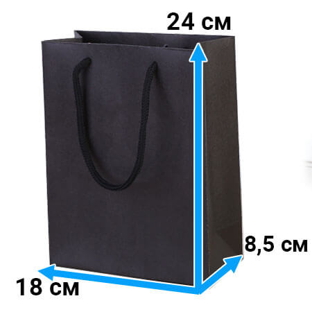 Пакет крафт с ручками 18см 24 см 8,5 см черный