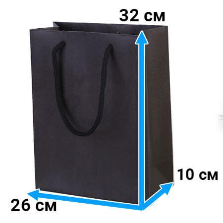 Пакет крафт с ручками 26 см 32 см 10 см черный