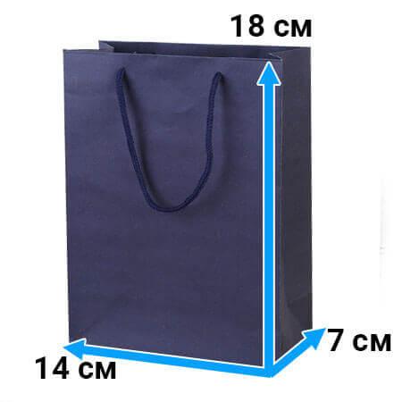 Пакет крафт с ручками 14 см 18 см 7 см синий