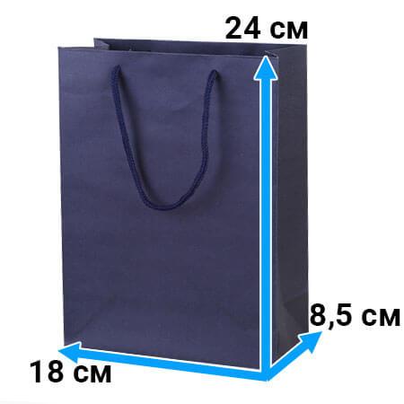 Пакет крафт с ручками 18см 24 см 8,5 см синий