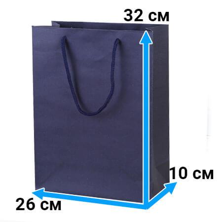 Пакет крафт с ручками 26 см 32 см 10 см синий