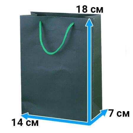 Пакет крафт с ручками 14 см 18 см 7 см зеленый