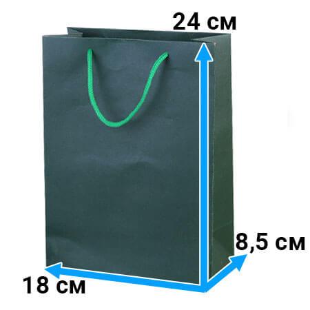 Пакет крафт с ручками 18см 24 см 8,5 см зеленый