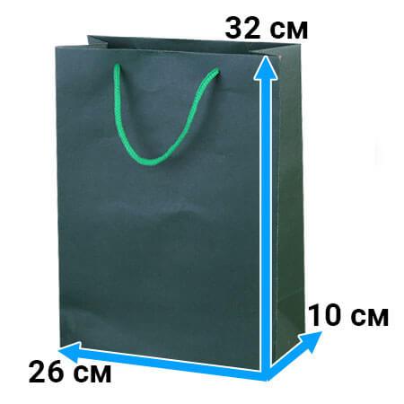 Пакет крафт с ручками 26 см 32 см 10 см зеленый