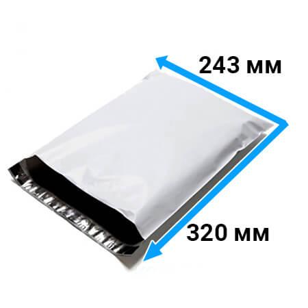 Курьер пакет 243*320+40 мм
