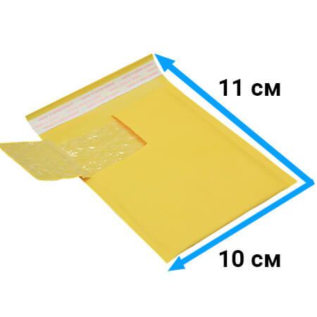 Пакет с воздушной подушкой 10 * 11
