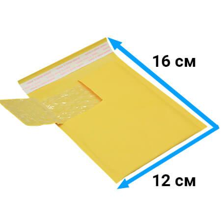 Пакет с воздушной подушкой 12 * 16