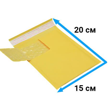 Пакет с воздушной подушкой 15 * 20