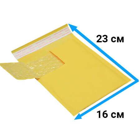 Пакет с воздушной подушкой 16 * 23