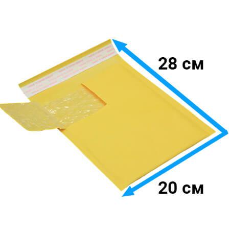 Пакет с воздушной подушкой 20 * 28