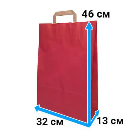 Крафт пакет с плоской ручкой «Красный», 32*13*46 см