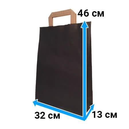 Крафт пакет с плоской ручкой «Черный», 32*13*46 см