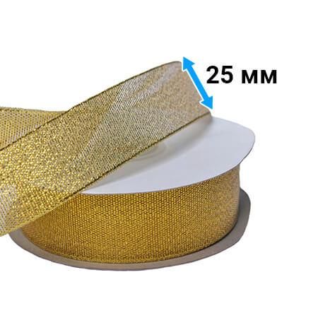 Лента Парча, золотая, 25мм*30м