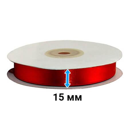Атласная лента, красная, 15мм*30м