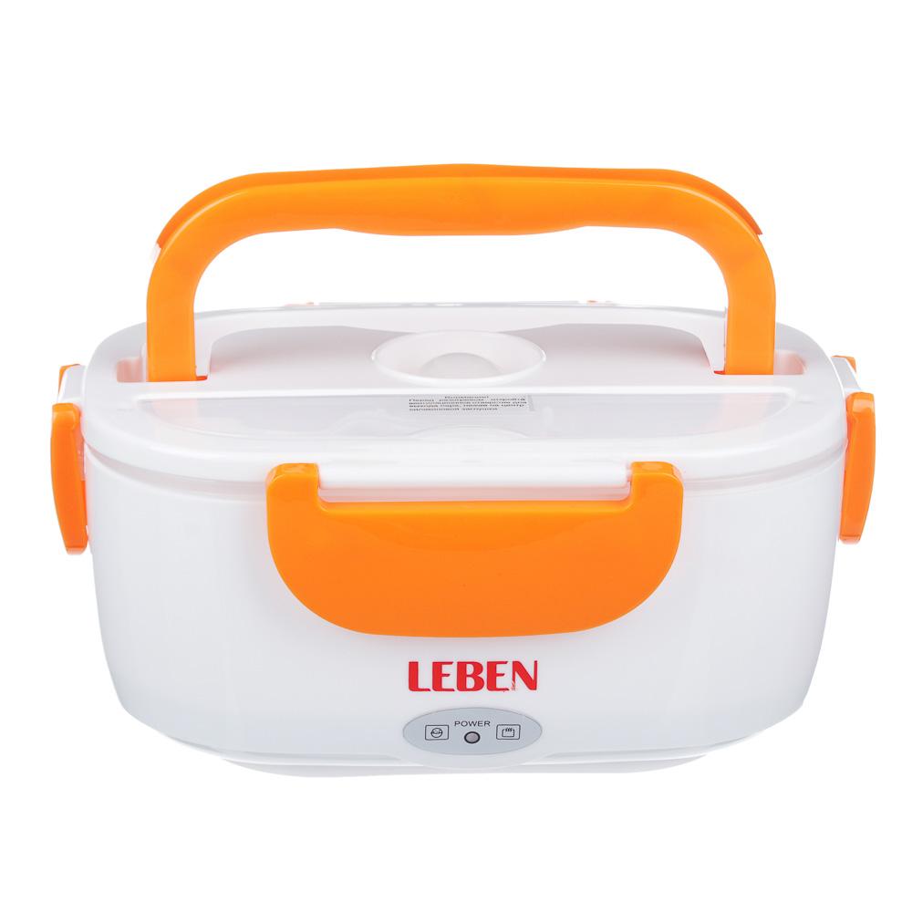 LEBEN Контейнер для еды с подогревом, 220В, пластик, металл, 22,5x16,7x9,5 см