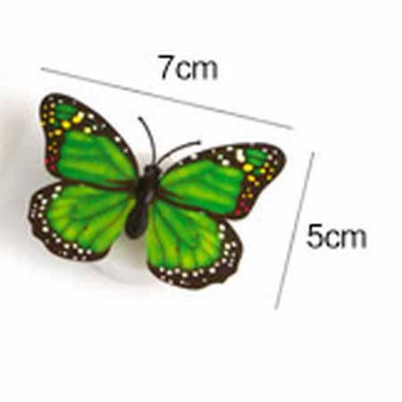Светильник Бабочки